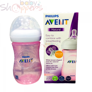 Philips Avent Natural Feeder Pink- 260ml