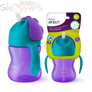 Philips Avent Bendy Straw Cup 9M+ - 200ml