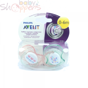 Avent Orthodontic Pacifiers (0-6 month) 2pcs