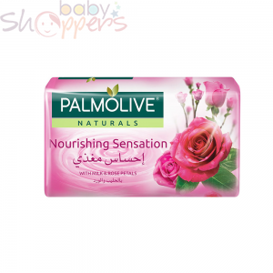 Palmolive Naturals Nourishing Sensation Soap Bar