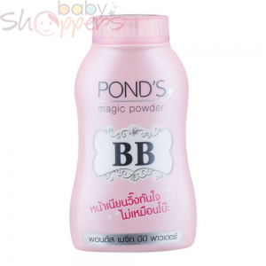 Ponds BB Powder#magic powder
